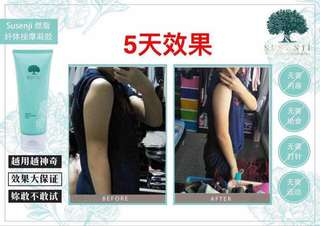 Susenji Massage Gel - Slimming