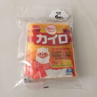 🚚 *GIVEAWAY* DAISO Hand Warmers