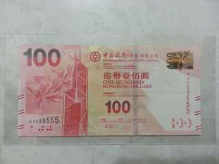 """中銀 """"5"""" 字老虎號 $100 紙幣 (KU455555)"""