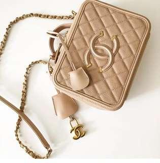 罕有米色 Chanel Vanity Case Small 17cm