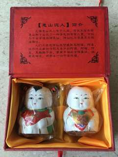 Hui Shan Clay Figurines