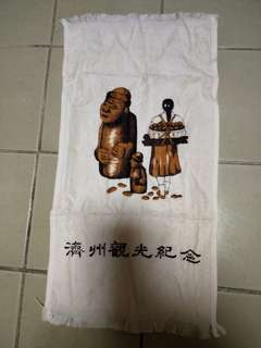 Korea towel