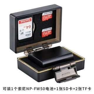 🚚 【Q夫妻】 JJC 防水 防塵 堅固 電池盒 SD/TF卡盒 NP-FW50 專用 A5100 A6000 A6500 #D3-1
