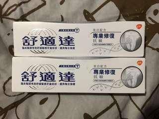 舒適達專業修復抗敏牙膏(美白配方)