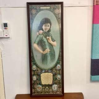 1934 Framed Shanghai Art Calendar