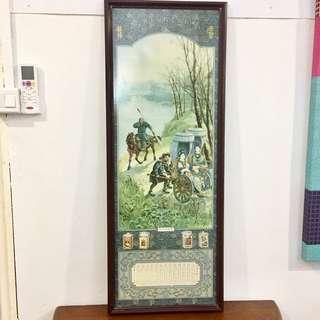 1929 Framed Shanghai Art Calendar