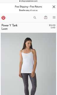 Lululemon Power Y White Tank