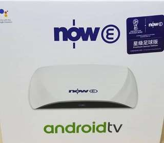 Now E android TV
