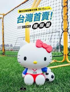 Hello Kitty Soccer/Taiwan/Popcorn