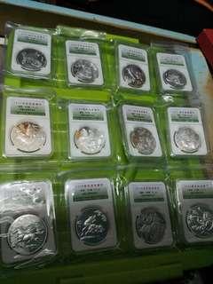 12生肖銀幣