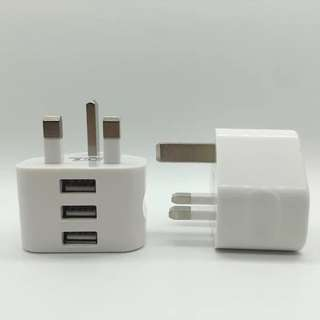 USB Charger plug three usb port fast efficient