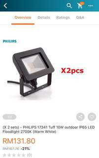 PHILIPS 10w Outdoor Garden light