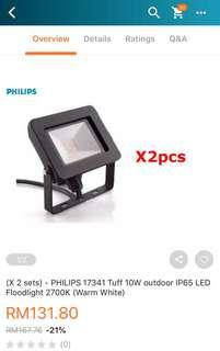 PHILIPS 10w Outdoor Garden light