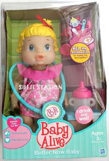 BABY ALIVE BETTER NOW BABY Drink Pee DOLL TOYS
