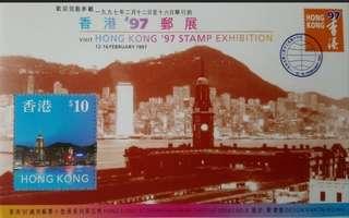 香港97通用郵票小型張 (第5號)
