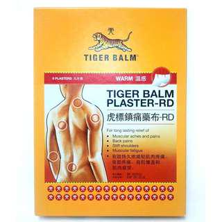 🚚 Tiger Balm Plaster RD Warm Muscular and Back Pain Relief 7cm x 10cm/ patches