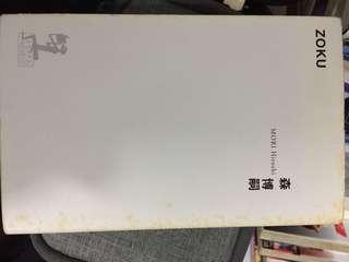 日本の本 Japanese books
