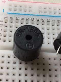 Passive Integrated Mini Buzzer 5V