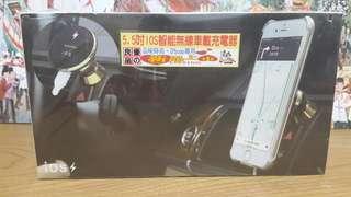 5.5 I0S能无线车载充电器