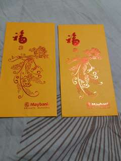 Red Packets - Maybank Private Banking
