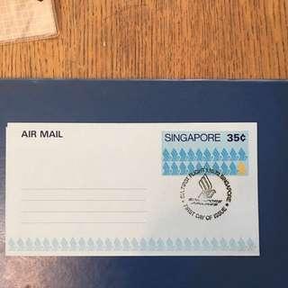 SIA FIRST FLIGHT 1-10-1973 S'PORE FDC