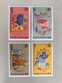 香港狗年生肖郵票
