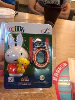 全新Miffy 八達通配飾 🎀