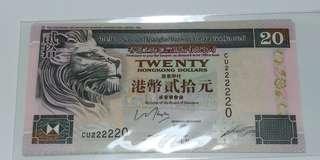 匯豐側獅$20 五條2九張UNC