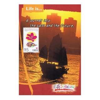 相似卡-2003-0717-GPO1-HONG KONG CITY OF LE,貼郵票與圖片相似,LIFE IS...