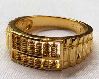 Gold Ring - (Gold 916) for  G R A B  now ✅