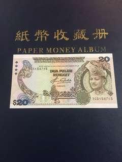 RM 20 AZIZ TAHA