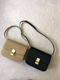 Celine Like Box Bags - Black, Beige