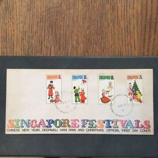 CHINESE NEW YEAR, DEEPAVALI, HARI RAYS AND CHRISTMAS S'PORE FDC 1971