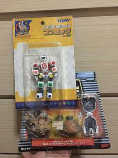 tomy compac robot free star wars