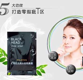 Pilaten Black Head Removal