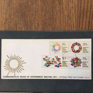 COMMONWEALTH HEADS OF GOV. MEETING 1971 S'PORE FDC 1971