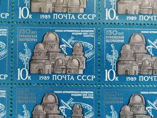 蘇聯郵票(1989),半版票