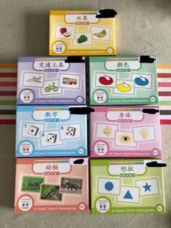 SJCK Chinese flashcards