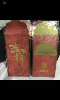 ANZ Red Packets