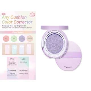 Etude House Colour Corrector - Lavender