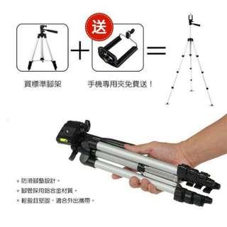 手機📱/相機📷三腳架