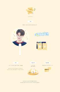 (MY GO) TAEIL SUMMER KIT