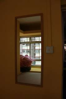 Ang Mo Kio Room Rental for Viewing