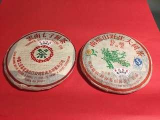 普洱茶:福海茶廠出品精選:1999年熟茶餅+2006年特級收藏品生茶餅