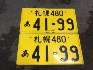 Japan number plate