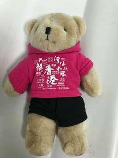 🚚 香港紀念熊
