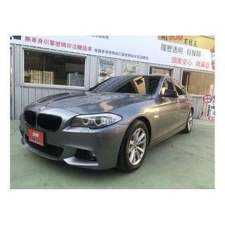 【SUM尼克汽車】2011 BMW 520D 2.0L