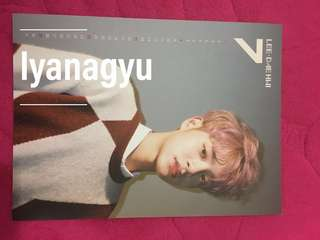 [WTT] Wanna One - Nothing Without You