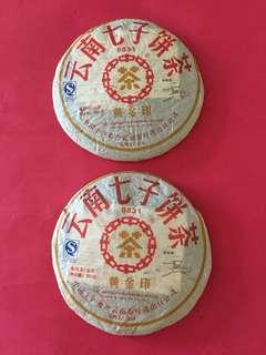 普洱茶餅:2 餅 2007 年中茶牌生茶餅 8831 [黃金印]:如相片所示