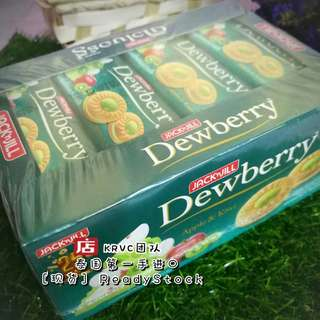 Dewberry cookies
